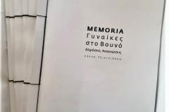 βιβλίο-_10217323485931808_9141726405069897728_n