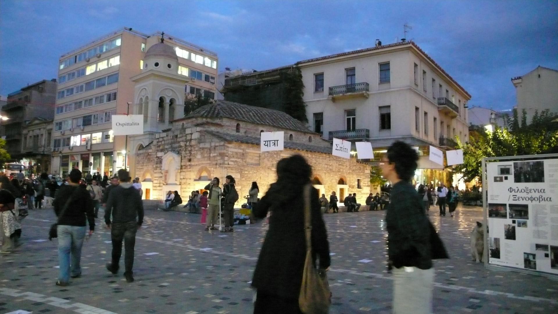 Από τα φαρσί στα ελληνικά. Διασχίζοντας τα σύνορα. πλατεία στο Μοναστηράκι