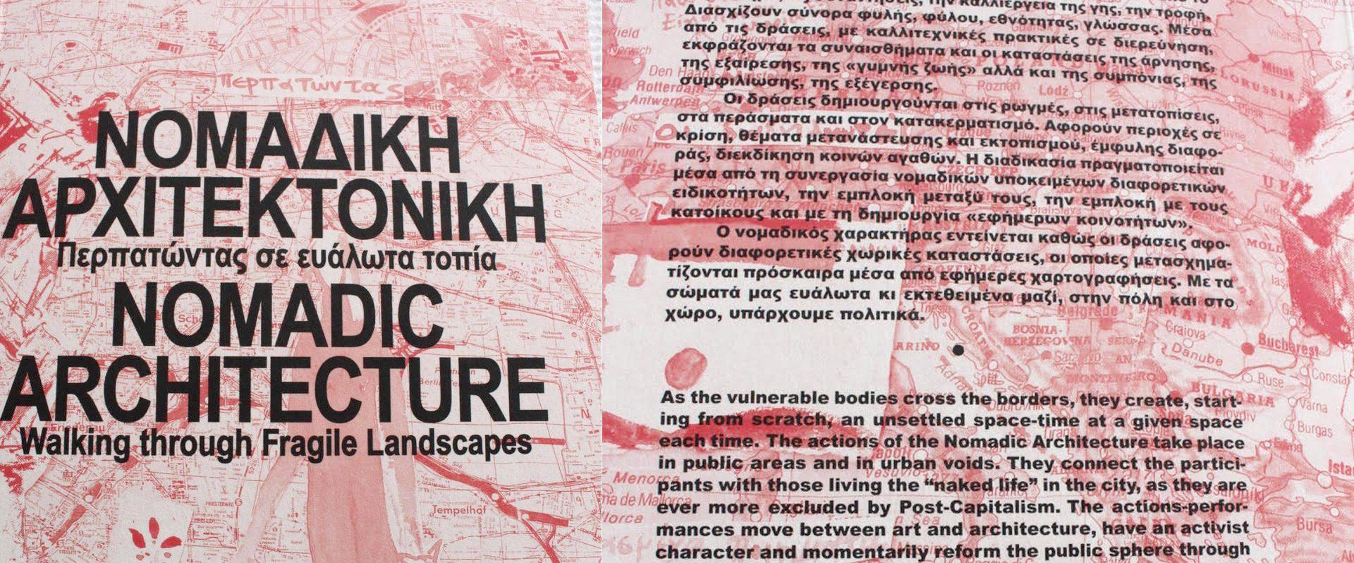 Νομαδική Αρχιτεκτονική. Περπατώντας σε ευάλωτα τοπία Η έκδοση περιέχει κείμενα και φωτογραφίες, τεκμήρια της δράσης του Δικτύου Νομαδικής Αρχιτεκτονικής τα τελευταία 12 χρόνια.