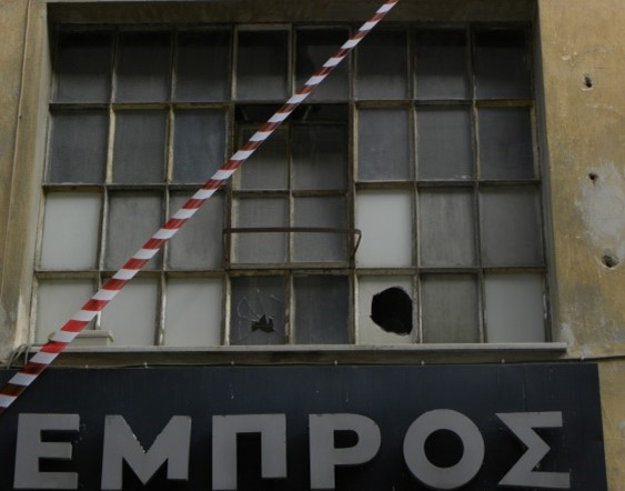 Fig, 4. Symbolic wrapping of Embros in protest of its imminent closure on Νovember 25, 2012. Photograph by Nikos Kazeros.